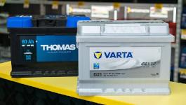 Ankauf von Blei Batterien