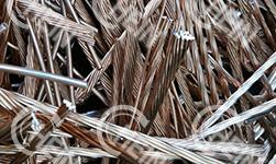 Ankauf von Kupfer Millberry